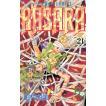 BASARA(バサラ) (21〜25巻セット) 電子書籍版 / 田村由美