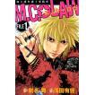 MC☆LAW (全巻) 電子書籍版 / 原作:剣名舞 漫画:浅田有皆