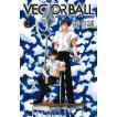 VECTOR BALL (全巻) 電子書籍版 / 雷句誠
