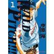 WILD PITCH!!! (1〜5巻セット) 電子書籍版 / 中原裕 原案協力:加藤潔