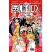 ONE PIECE モノクロ版 (86〜90巻セット) 電子書籍版 / 尾田栄一郎