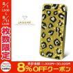 iPhoneSE / iPhone5s ケース Dreamplus ドリームプラス iPhone SE / 5s / 5 Persian Safari ジャガー DP3089i5S ネコポス不可
