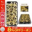 iPhone6s ケース Dreamplus ドリームプラス iPhone 6 / 6s Persian Safari ジャガー DP4417i6 ネコポス送料無料