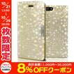 iPhone6 Plus iPhone6s Plus ケース Dreamplus ドリームプラス iPhone 6 Plus / 6s Plus Persian Leather Diary ゴールド DP4780i6P ネコポス送料無料