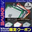 iPhone6sPlus バンパー GILD design iPhone 6 Plus / 6s Plus Solid Bumper  EVANGELION Limited ギルドデザイン ネコポス不可