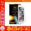 iPhone用液晶保護フィルム PATCHWORKS パッチワークス ITG PRO Plus - iPhone 6 / 6s Impossible Tempered Glass 0.33mm P-4574 ネコポス送料無料