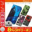 iPhone6・6s ケース、カバー Ray Out iPhone 6 / 6s スター・ウォーズブックレザー 和 ネコポス可