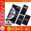 iPhone6・6s ケース、カバー Ray Out iPhone 6 / 6s スター・ウォーズメタルブックレザー ネコポス可