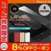iPhone6・6s ケース、カバー PATCHWORKS ITG Level 1 case ガラスフィルムバンドルパック for iPhone 6 / 6s ネコポス可