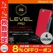 iPhone6・6s ケース、カバー PATCHWORKS ITG Level PRO case ガラスフィルムバンドルパック for iPhone 6 / 6s ネコポス可