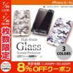iPhone6s ガラスフィルム Deff iPhone 6 / 6s High Grade Glass Screen Protector  ディーフ ネコポス送料無料