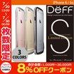 iPhone6s バンパー Deff iPhone 6 / 6s Cleave Aluminum Bumper Limited Edition  ディーフ ネコポス不可
