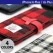 iPhone6 Plus iPhone6s Plus ケース SLG Design エスエルジー デザイン iPhone 6 Plus / 6s Plus Harris Tweed Diary ブラック SD7293i6SP ネコポス不可