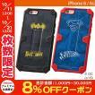 iPhone6s ケース バットマン スパイダーマン Ray Out レイアウト iPhone 6 / 6s 耐衝撃ケース バットマン RA51019580 ネコポス送料無料