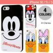 iPhoneSE / iPhone5s ケース Ray Out レイアウト iPhone SE / 5s / 5 ディズニー TPUソフトケース クローズアップ ミッキー RT-DP11H/MK ネコポス送料無料
