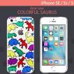 iPhoneSE / iPhone5s ケース Dparks ディーパークス iPhone SE / 5s / 5 クリアケース Jurassic Park DS7615i5se ネコポス可