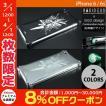 iPhone6s ケース GILD design iPhone 6 / 6s Abstract EVANGELION Solid CaseKENTA KAKIKAWA初号機 ギルドデザイン ネコポス不可