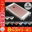 iPhoneSE / iPhone5s / iPhone5 ケース GILD design ソリッドバンパー for iPhone SE / 5s / 5 ギルドデザイン アイフォン ケース  ネコポス不可