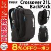 ノートパソコンバッグ、ケース THULE スーリー Crossover 21L Backpack TCBP-115 バックパック ネコポス不可