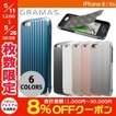 iPhone6s ケース GRAMAS グラマス iPhone 6 / 6s COLORS Rib Hybrid Case White CHC406WH ネコポス送料無料