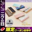 iPhone8 / iPhone7 / iPhone6s / iPhone6 ケース Simplism iPhone 8 / 7 / 6s / 6 FlipNote フリップノートケース ネコポス送料無料