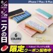 iPhone8Plus/ iPhone7Plus ケース Simplism iPhone 8 Plus / 7 Plus FlipNoteフリップノートケース シンプリズム ネコポス送料無料