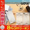 iPhone8 / iPhone7 スマホケース GAZE ゲイズ iPhone 8 / 7 Milk Snake Diary GZ8007i7 ネコポス可