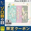 iPhone8 / iPhone7 スマホケース Happymori iPhone 8 / 7 Bird Tree ハッピーモリー ネコポス不可