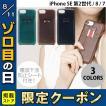 iPhone8 / iPhone7 スマホケース SLG Design iPhone 8 / 7 Minerva Box Leather Back Case エスエルジー デザイン ネコポス不可