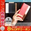 iPhone8 / iPhone7 スマホケース SLG Design iPhone 8 / 7 Calf Skin Metal Case エスエルジー デザイン ネコポス不可