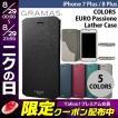 iPhone8Plus/ iPhone7Plus ケース GRAMAS iPhone 8 Plus / 7 Plus COLORS EURO Passione Leather Case グラマス ネコポス送料無料