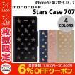 iPhone8 / iPhone7 スマホケース mononoff Stars Case 707 for iPhone 8 / 7 モノノフ ネコポス可