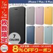 iPhone8Plus/ iPhone7Plus ケース GRAMAS iPhone 8 Plus / 7 Plus COLORS EURO Passione 2 Leather Case グラマス ネコポス送料無料