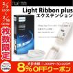 スマートLED照明 ヒュー IoT PHILIPS フィリップス Hue ライトリボン プラス エクステンション Philips Hue Light Ribbon plus extention ネコポス不可