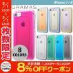 iPhone8 / iPhone7 スマホケース GRAMAS グラマス iPhone 8 / 7 GEMS Hybrid Case Crystal Clear CHC466CL ネコポス可