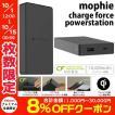 モバイルバッテリー mophie モーフィー charge force powerstation 出力5W 10,000mAh MOP-BY-000112 ネコポス不可
