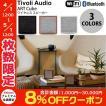 ワイヤレススピーカー Tivoli Audio ART Cube Wi-Fi / Bluetooth ワイヤレス スピーカー  チボリオーディオ ネコポス不可