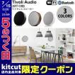 ワイヤレススピーカー Tivoli Audio ART ORB Wi-Fi / Bluetooth ワイヤレス スピーカー  チボリオーディオ ネコポス不可