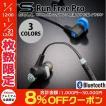 ワイヤレス イヤホン SOUL Run Free Pro Bluetooth ワイヤレス 防滴 カナル型 イヤホン ソウル ネコポス不可