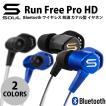 ワイヤレス イヤホン SOUL Run Free Pro HD Bluetooth ワイヤレス 防滴 カナル型 イヤホン ソウル ネコポス不可 wcc