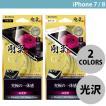 iPhone8 / iPhone7 ガラスフィルム LEPLUS iPhone 8 / 7 30日間保証 ガラスフィルム 3Dフルガラス / 高光沢 / 剛柔 GLASS PREMIUM FILM 0.33mm ネコポス送料無料