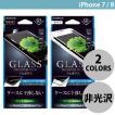 iPhone8 / iPhone7 ガラスフィルム LEPLUS iPhone 8 / 7 ガラスフィルム GLASS PREMIUM FILM フルガラス /マット・反射防止/ G1  0.33mm ネコポス送料無料