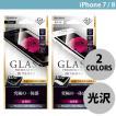 iPhone8 / iPhone7 ガラスフィルム LEPLUS iPhone 8 / 7 ガラスフィルム GLASS PREMIUM FILM 3Dフルガラス /高光沢/ G2  0.33mm ルプラス ネコポス可