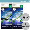 iPhone8 / iPhone7 ガラスフィルム Simplism iPhone 8 / 7  FLEX 3D  反射防止 複合フレームガラス 0.48mm シンプリズム ネコポス可