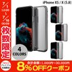 iPhoneXS / iPhoneX ケース MATCHNINE iPhone XS / X BOIDO MIRROR  マッチナイン ネコポス可