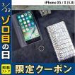 iPhoneX ケース スマホケース GAZE ゲイズ iPhone XS / X Hologram Croco Diary GZ10219i8 ネコポス不可