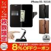 iPhoneXS / iPhoneX ケース VRS DESIGN iPhone XS / X Daily Diary  ブイアールエスデザイン ネコポス送料無料