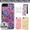 iPhone8Plus / iPhone7Plus / iPhone6sPlus / iPhone6Plus ケース Case-mate iPhone 8 Plus / 7 Plus / 6s Plus / 6 Plus Karat Petals Case ネコポス可