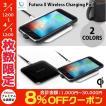 ワイヤレス充電器 iPhone X iPhone 8 BEZALEL Futura X Qi 対応 Wireless Charging Pad  ベザレル ネコポス不可