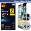 iPhone8Plus / iPhone7Plus フィルム エレコム ELECOM iPhone 8 Plus / 7 Plus 用 フィルム 衝撃吸収 光沢 PM-A17LFLPG ネコポス可